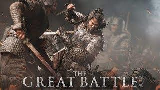 THE GREAT BATTLE Teaser Trailer (NEW 2018) Action Movie HD