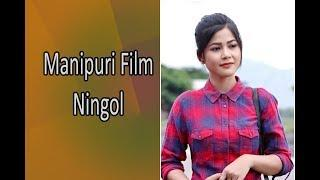 Manipuri Film Ningol | Manipuri Comedy Short Film Funny Movie Nokphade
