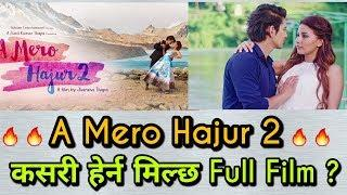 A Mero Hajur 2 / Full Film कसरी हेर्न मिल्छ ?  100%