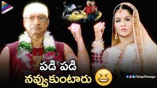 MS Narayana Hilarious Comedy Scene | Aame Evaru Telugu Movie | Aarthi Agarwal | Telugu FilmNagar