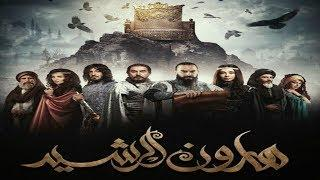 Haroon Al Rasheed Trailer HD ❇مسلسل هارون الرشي ❇ I Movie ❇ Islamic Movie ❇ Islamic Historical Movie