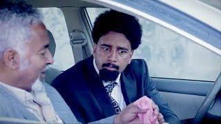 YEABATIE MIKR - Best Ethiopian Movie 2018|Amharic MOVIE|Ethiopian Drama|T.V Series Africa Sown
