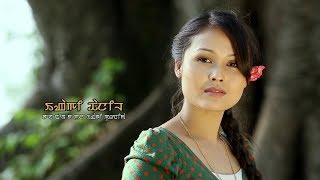 Neirehe Part 3 End Manipuri Comedy Movie 2018