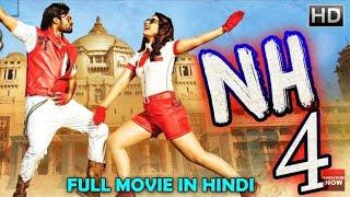 NH4 (2018) | NEW RELEASED Full Hindi Dubbed Movie | Siddharth | Latest Blockbuster Movies