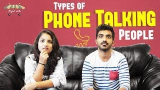 Types Of Phone Talking People - 2018 Latest Telugu Comedy Video || Thopudu Bandi