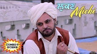 Lukan Michi | Comedy Scene | Preet Harpal, Karamjit Anmol, Guggu Gill | New Punjabi Movie 2019