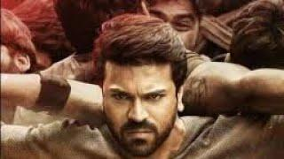 Vinaya videya rama telugu full movie HD