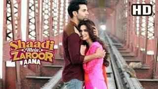 Shaadi Mein Zaroor Aana Full Movie | Rajkumar Rao, Kirti Kharbanda | New Hindi Movies 2018