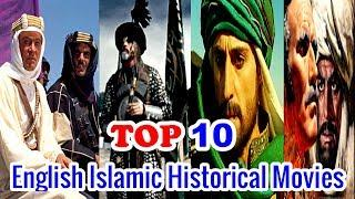 TOP 10 English Islamic Historical Movies ❇ I Movie ❇ Islamic Movie ❇ Islamic Historical Movie