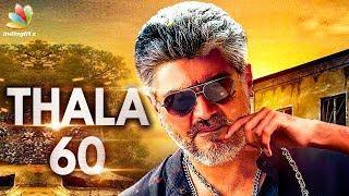 THALA 60 is a Historical Film ? | Vishnu Vardhan & Ajith Movie | Hot Tamil Cinema News