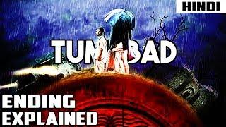 Tumbbad Ending Explained (2018) in Hindi