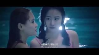 Super Chinese Scary Movies English Subtitle