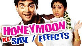 Honeymoon Ke Side Effects (Priyasakhi) Hindi Dubbed Full Movie   R. Madhavan, Sadha