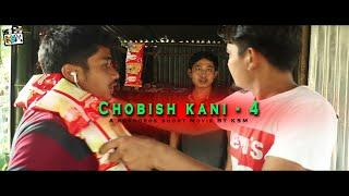 Chobish kani 4 || New kokborok short movie || Kokborok new video 2018 || Comedy video