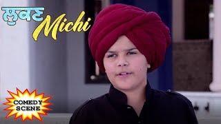 Lukan Michi | Comedy Scene | Preet Harpal, Karamjit Anmol, Gurchet Chitarkar | Punjabi Movie 2019