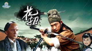 2019 Chinese New fantasy Kung fu Martial arts Movies - Best Chinese fantasy action movies #19