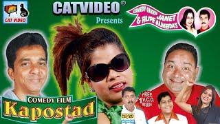 Comedy Film - Kapostand | Manfa Music CAT Video Present Konkani Movie