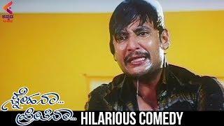 Kannada Comedy Scenes | Snehana Preethina Movie | Darshan | Lakshmi Rai | Kannada FilmNagar