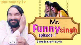 New Short Comedy Film | Mr Funny singh | Full movie | Episode-1| Pmc comedy tv