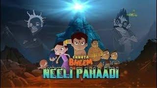 Choota Bheem Neeli Pahadi Hindi Full Movie 2018