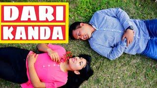 Dari Kanda || Nepali Comedy Short Film || Feb 2019 || Local Production