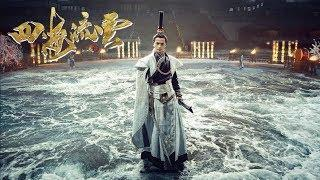2019 Chinese New fantasy Kung fu Martial arts Movies - Best Chinese fantasy action movies #1