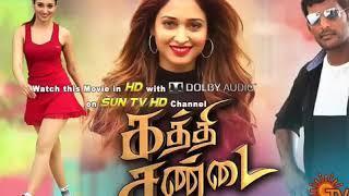 Kaththi Sandai full movie Tamil HD. Vishal, Tamannah, soori, Vadivelu. Comedy/Romance
