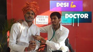 Doctor v/s Funny मरीज || Comedy Video || Intkam || Ft. Rajput || Doctor कमाल मरीज धमाल ||Time change