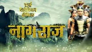 Nagraj Bhojpuri Full Movie HD | Yash Kumar, Anjana Singh | New Movie 2019