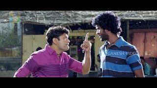 Sharan and Chikkanna Funny Fight Scene | Kannada Comedy Scenes | Adyaksha Movie