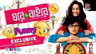 Ghare And Baire 2018 Bengali Full Movie 720p HDTVRip 1GB