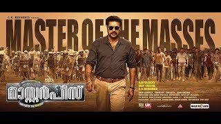 Masterpiece malayalam full movie|HDRip|2018