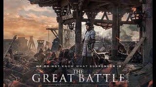 Film Terbaru 2019 kerajaan dinasty Subtitle indonesia full movie