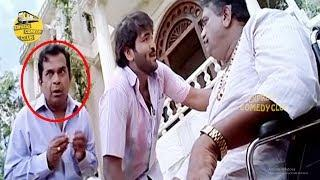 Brahmi & Jaya Prakash MOst Popular Movie Comedy Scene | Telugu Comedy Scene | Express Comedy Club