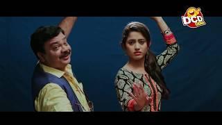 New Film Comedy Dose - ତମେ ଆଜି ସୁନ୍ଦର ଲାଗୁଚ Tame Aaji Sundar Lagucha