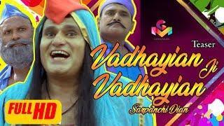 New Comedy Film 2018 | Wadhayian Ji Wadhayian Sarpanchi Dian | Mintu Jatt | Official Trailer