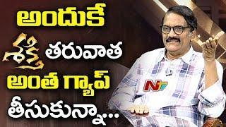 Ashwini Dutt Reveals The Reason Behind Taking Long Gap After Shakthi Movie | #Mahanati Interview