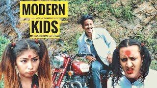 Modern Kids | Nepali Comedy Short Film | PSTHA
