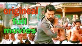 Vinaya Vidheya Rama Telugu Full Movie   2019 Telugu Full Length Movie   Late