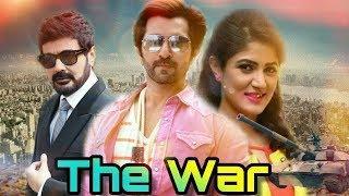 Latest indian Bangla Action Movie 2018-Full HD New Movie Jeet & Nusrat Faria Kolkata Movis