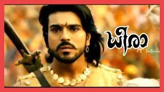 Dheera Malayalam Movie | Kajal Aggarwal's love symbol | Action Scenes | Ram Charan | SS Rajamouli
