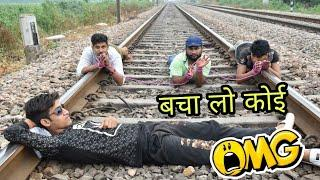 Suicide Unsuccessful Full Video #A Short Comedy Movie Spoof