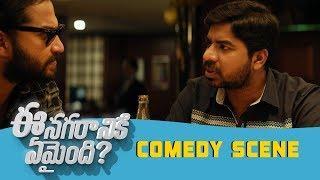 Ee Nagaraniki Emandi Comedy Scene - Tharun Bhascker | Suresh Babu |