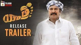 Yatra Telugu Movie RELEASE TRAILER | Mammootty | YSR Biopic | Mahi V Raghav | Mango Telugu Cinema