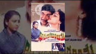 Anuraga Aralithu – ಅನುರಾಗ ಅರಳಿತು | Kannada Full Movie | Feat. Dr Rajkumar,Madhavi,Geetha