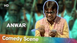Anwar - Rajpal Yadav Comedy - Hit Comedy Scene (राजपाल यादव हिट् कॉमेडी) - Shemaroo Bollywood Comedy