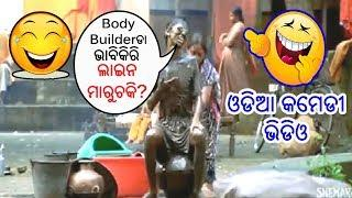 New Odia Comedy Video Vijay Raaz Comedy in Odia Berhampur Comedy Odia Run Movie Comedy Download Odia