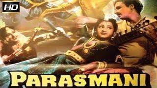Parasmani 1963| Fantasy Movie| Mahipal, Geetanjali| Black & White