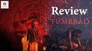 Tumbbad Movie Review | Tumbbad Public Review & Reaction | Sohum Shah