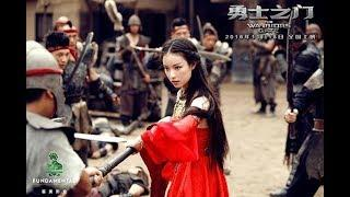 New Chinese martial arts film 2018 - Best Action Movies   Chinese Historical War Movies